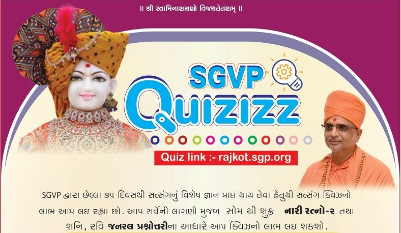 SGVP Quiz